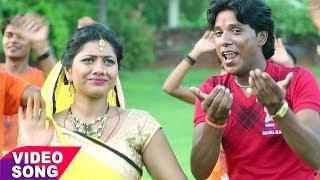 BOL BAM भोजपुरी गीत 2017 - Gawatare Bhola Ke Bhajan - Manoj Kumar Mastana - Bhojpuri Kawar Songs
