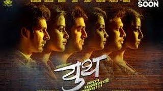 Youth marathi movie 480p