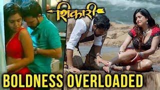 Shikari | Adult Comedy | Latest Marathi Movie | Suvrat Joshi, Neha Khan & Mrunmayee Deshpande