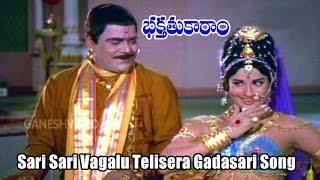 Bhakta Tukaram Songs - Sari Sari Vagalu Telisera Gadasari - Nageshwara Rao - Ganesh Videos