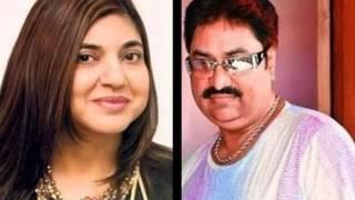 My Favorite Kumar Sanu and Alka Yagnik Songs |Jukebox| - Part 4/6 (HQ)