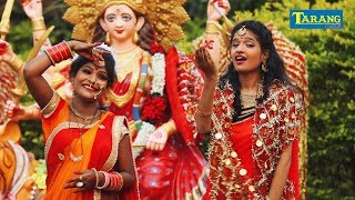 अंजलि भारद्वाज का New Devigeet 2019 - रुनझुन पैजनियाँ बाजे || Anjali Bhardwaj  Bhakti Song New