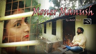 Moner Manush - A journey towards love || By Amit Paul || Featuring Prosenjit and Payel [HD]