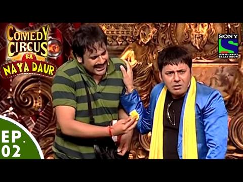 Comedy Circus Ka Naya Daur Ep 2 Imaginary World