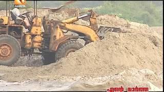 Ente Vaartha | 07 05 17 | ആലപ്പാട് നിവാസികൾക്ക് നീതി കിട്ടുമോ?