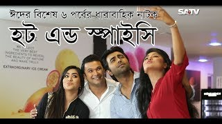 Bangla Natok Hot N Spicy Ep 04 | Moushumi Hamid | Apurba | Momo | Naim