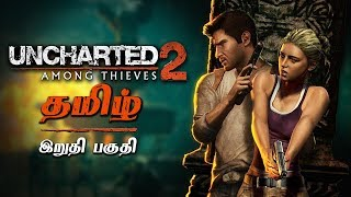 Uncharted 2 Ending Live Tamil Gaming