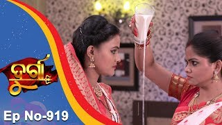 Durga | Full Ep 919 18th Nov 2017 | Odia Serial - TarangTV