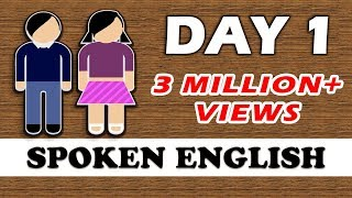 ✔ 20 Days Spoken English Learning Challenge | ✔ Spoken English Learning Video- DAY 1