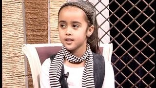 7 Years old IT Girl interview