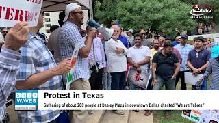 Muslims in North Texas protest religious violence in India