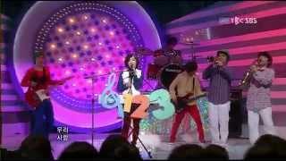 121224 Younha - 123 Comeback Stage Inkigayo 090419