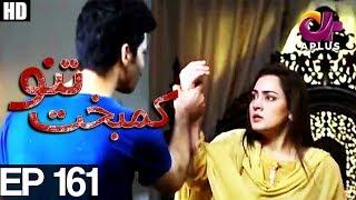 Kambakht Tanno - Episode 161   A Plus ᴴᴰ Drama   Shabbir Jaan, Tanvir Jamal, Sadaf Ashaan
