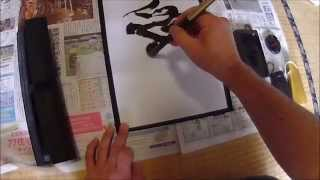 Cool Japan #2 / Calligraphy in my Japanese Room LOVE 愛