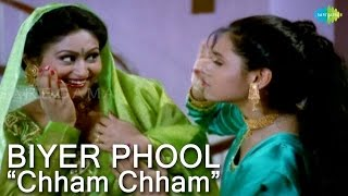 chham chham nupur baje re  | biyer phool |prosenjit movie | rani mukherjee song |old bangla song