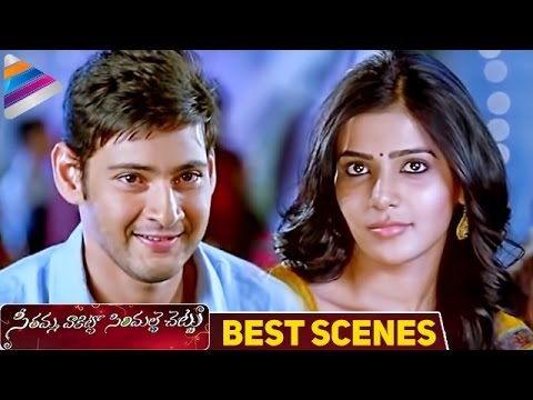 Xxx Mp4 Mahesh Babu Funny Comments On Girls Seethamma Vakitlo Sirimalle Chettu Movie Samantha SVSC 3gp Sex