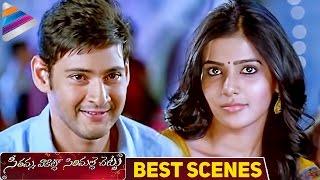Mahesh Babu Funny Comments on Girls | Seethamma Vakitlo Sirimalle Chettu Movie | Samantha | SVSC