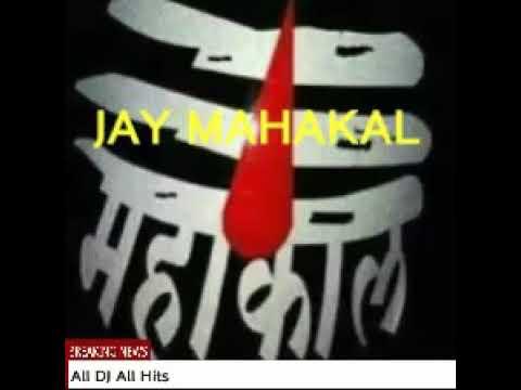 Xxx Mp4 Jai Mahakal Competition Mix DJ Tapas MT 2018 3gp Sex