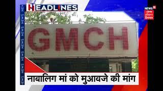 डेरा प्रमुख पर फैसला आने से पहले हरियाणा में High Alert - News18 Haryana