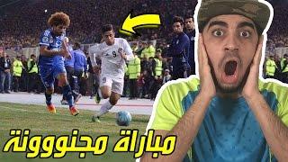 خليجي اول مرا يشاهد الدوري العراقي !! ( القوة الجوية 1-1 الزوراء ) انصدمت من المباراة