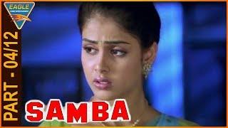 Samba Hindi Dubbed Movie Part 04/12    Jr. NTR, Bhoomika Chawla, Genelia    Eagle Hindi Movies