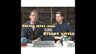 Bangla funny dubbing Stuart little| dattak nite chai| Hollywood