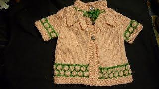 جاكيت تريكو للاطفال بغرزة ورقة الشجر كتف مدور مع غرزة البون بون يبدأ من القبة - Knitted Jacket😍