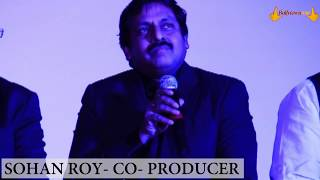 Kamasutra 3D Movie | Sherlyn Chopra, Milind Gunaji | Official Trailer Launch