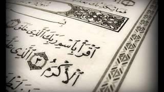 سورة العلق بصوت الشيخ ماهر المعيقلي