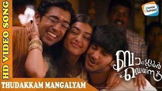 Thudakam Mangalyam | Bangalore Days Songs | NivinPauly | Dulquar Salman | Fahad Fazil | Nazriya