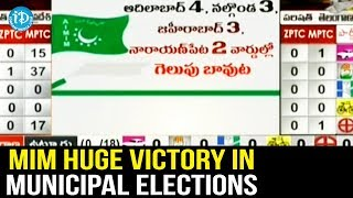 MIM Huge Victory in Municipal Elections