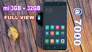 REDMI 4A 3GB + 32GB (DARK GREY) @ 7000 , FULL REVIEW , UNBOXING , CAMERA VIEW 2017