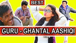 Best guru ghantal aashiqi | shehboob | rohit joshi | anil