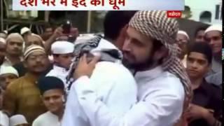Shahrukh Khan Ne Di Eid Ki Badhai