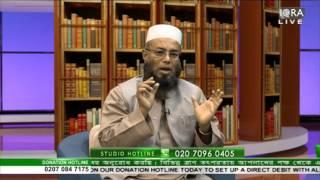 Alor Dishari,(Ma Babar Odhikar), By Shikulhadith Mufti Abdur Rahman 12012016 Part 1