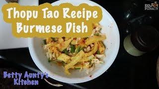 Thopu Tao Recipe | Burmese Dish | Betty Auntys Kitchen |