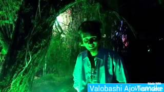 Bhalobashi Ajo Tomay (Bangla Love Rap Song) - Xn Rakib