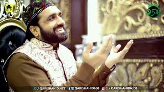 Qari Shahid Mehmood   Ya nabi Salama Alika Ya Rasool Salama Alika   Beauitful Mefil E Naat   YouTube