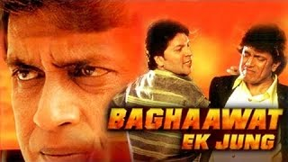 Baghawat Ek Jung | Mithun | Aditya Pancholi | Action Movie