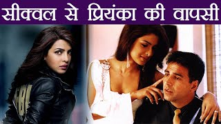 Priyanka Chopra is all Set for her Bollywood Comeback with Aitraaz