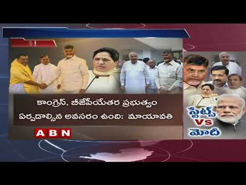 Xxx Mp4 CM Chandrababu Naidu Takes Fight Against Centre Meets Key Oppn Leaders Kejriwal Mayawati 3gp Sex