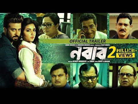 Nabab (নবাব)   Official Trailer   Shakib Khan   Subhashree   Latest Bengali Movie 2017