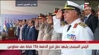 طابور العرض العسكري للدفعة 156 من معهد ضباط صف متطوعين