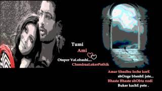 Jibonanondo hoyE shOngsharE ajo Ami ~~ Niaz Mohammad Chowdhury