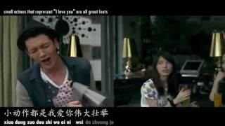 Kai Ko 柯震東 - Frankly Speaking 有话直说 English & Pinyin Subs