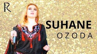 Suhane shakar-shakar - Ozoda (Ozoda Nursaidova ,Ozoda Saidzoda) آزاده نور سید.flv