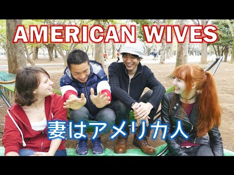Xxx Mp4 妻はアメリカ人 Japanese Men Talk About Their American Wives 3gp Sex