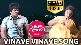 Raja Rani Video Songs - Vinave Vinave - Aarya, Nayanthara