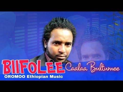 Xxx Mp4 Caalaa Bultumee New Oromo Music 2018 Biifole Biife 3gp Sex