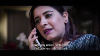 Poisoner_ Bisghati_Manoj Adhikari